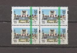 New Issue 2018 Adayseh 250LP Block 4 MNH Fiscal Lebanon Stamp Liban Libanon - Lebanon
