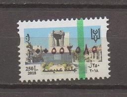 New Issue 2018 Adayseh 250LP MNH Fiscal Lebanon Stamp Liban Libanon - Lebanon