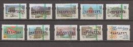 10  MNH Fiscal Revenue Lebanon Stamps 100L, Timbre Liban Libano - Lebanon