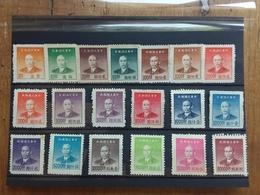 CINA - Sun Yat-Sen 19 Francobolli Nuovi + Spese Postali - 1912-1949 Repubblica
