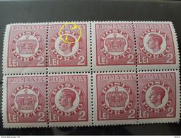 ERROR ,ROUMANIE Porto Stamp,  Revenue ,  BF X 4, KING MIHAI I,  Bloc 4 - Errors, Freaks & Oddities (EFO)