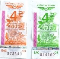 UKRAINE Lot De 2 Tickets De Tramway Trolleybus Autobus 2018 - Tram