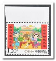 China 2018, Postfris MNH, 2018-2, Happy New Year - 1949 - ... Volksrepubliek