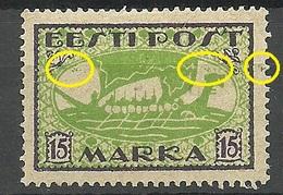 ESTLAND Estonia 1922 Wikingerschiff Michel 23 A ERROR ABART Green Printing Color At Wrong Places (*) - Estonie
