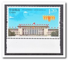 China 2018, Postfris MNH, 2018-5, THE THIRTEENTH NATIONAL PEOPLE'S CONGRESS OF PEOPLE'S REPUBLIC OF CHINA - 1949 - ... Volksrepubliek