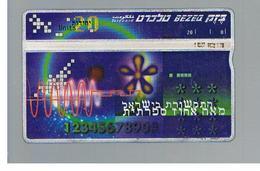 ISRAELE (ISRAEL) -   1997 DIGITAL COMMUNICATION  - USED  -  RIF. 10879 - Israele