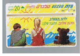 ISRAELE (ISRAEL) -   1997 CHILDREN RIGHTS  - USED  -  RIF. 10879 - Israel