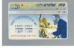 ISRAELE (ISRAEL) -   1997 HERTZEL  - USED  -  RIF. 10879 - Israel
