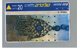 ISRAELE (ISRAEL) -   1997 HAMSA  - USED  -  RIF. 10880 - Israele
