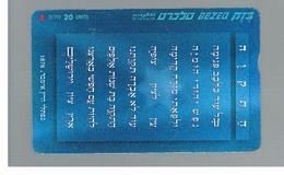 ISRAELE (ISRAEL) -   1999 HATIKVA  - USED  -  RIF. 10880 - Israel