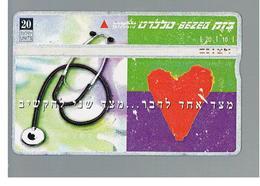 ISRAELE (ISRAEL) -   1998  TALK & LISTEN  - USED  -  RIF. 10880 - Israele