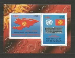 KYRGYZSTAN -  MNH INTERESTING BLOCK  - D 1680 - Kyrgyzstan