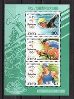 KOREA NORTH -  SYDNEY 2000 OLYMPIC GAMES  O543 - Sommer 2000: Sydney - Paralympics