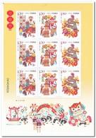 China 2018, Postfris MNH, 2018-4, Lantern Festival, Sheetlet - 1949 - ... Volksrepubliek
