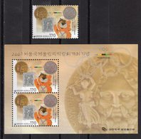 KOREA SOUTH -  SYDNEY 2000 OLYMPIC GAMES  O544 - Sommer 2000: Sydney - Paralympics