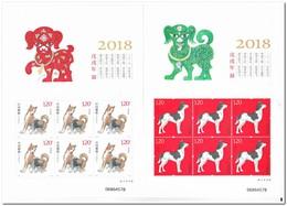 China 2018, Postfris MNH, 2018-1, Year Of The Dog, Sheetlet - 1949 - ... Volksrepubliek