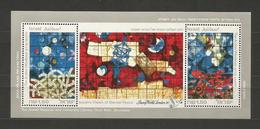 ISRAEL - ART - ARTE -  MNH INTERESTING BLOCK  - D 1681 - Blocs-feuillets