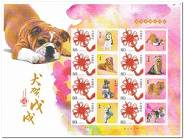 China 2018, Postfris MNH, 2018-1, Year Of The Dog, Special Sheet 3 - 1949 - ... Volksrepubliek
