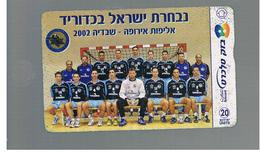 ISRAELE (ISRAEL) -   2002 SPORT: HANDBALL TEAM  - USED  -  RIF. 10882 - Israele
