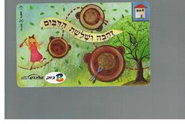 ISRAELE (ISRAEL) -   2004 GOLDILOCKS AND THE THREE BEARS  - USED  -  RIF. 10882 - Israel