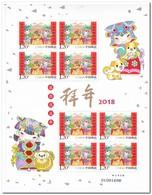 China 2018, Postfris MNH, 2018-2, Happy New Year, Sheetlet - 1949 - ... Volksrepubliek