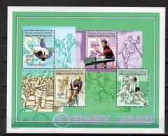 MAURITANIA -  SYDNEY 2000 OLYMPIC GAMES  O561 - Sommer 2000: Sydney - Paralympics