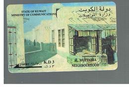KUWAIT - GPT M.O.C - 1993  AL MUTTABBA NEIGHBOURHOOD   -    USATA (USED)   -  RIF. 10883 - Kuwait