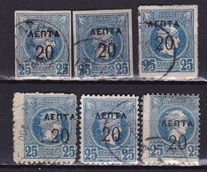 GREECE Small Hermes Head Overprinted 20 Lepta / 25 L Blue (im) Perforated Vl. 155 3 X - 159 3 X - Oblitérés