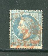 Y&T N°29B- Cachet Rouge Des Imprimés De Paris - 1849-1876: Periodo Classico