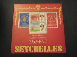 SEYCHELLES - BF 1977 REGINA  - NUOVI(++) - Seychelles (...-1976)