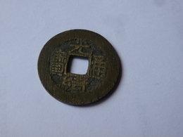 Cash Te Tsung 1875 -1900  24 Mm Boo Ciowan Bronze - China