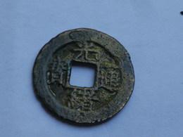 Cash Te Tsung 1875 -1900  22 Mm Bronze - China