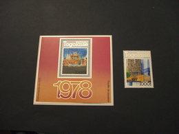 TOGO - 1978 REGINA + BF - NUOVI(++) - Togo (1960-...)