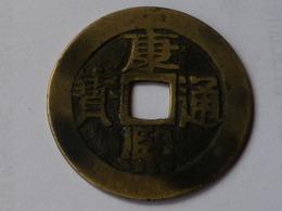 Cash Sheng Tsu   1662 1722  28 Mm Bronze TTB - China