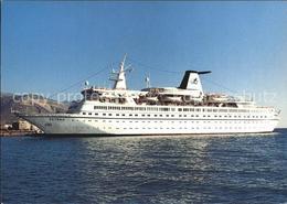 72525125 Schiffe Ships Navires MS Astra II  Schiffe - Non Classificati