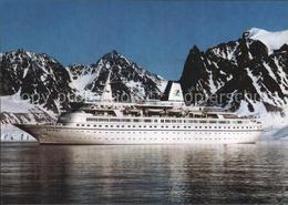 72525127 Schiffe Ships Navires Astra II Schiffe - Non Classificati