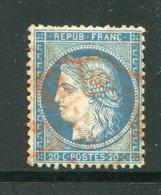 Y&T N°37- Cachet Rouge Des Imprimés De Paris - 1870 Beleg Van Parijs