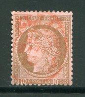 Y&T N°54- Cachet Rouge Des Imprimés De Paris - 1871-1875 Ceres