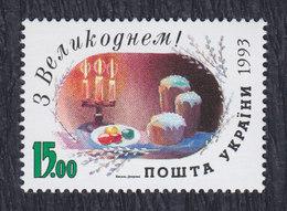 Ukraine 1993 Easter, MNH (**) Michel 100 - Ukraine