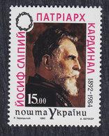 Ukraine 1993 Patriarch Josyf Slipyj, MNH (**) Michel 97 - Ukraine