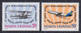 Ukraine 1993 Aircraft, MNH (**) Michel 98-99 - Ukraine