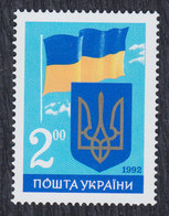 Ukraine 1992 1st Anniversary Of Independence, MNH (**) Michel 86 - Ukraine