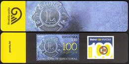 Croatia 2017 / Bookmarks / Bookmarker / Stamp / Lions Club International / District 126 Croatia - Marcapáginas
