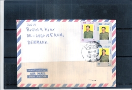 Letter From Iraq To Denmark - 1988 (to See) - Iraq
