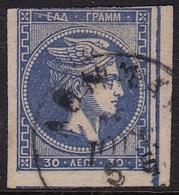GREECE Plate Flaw 30F6 In 1880-1886 Large Hermes Head On Cream Paper 30 L Ultramarine Marginal Copy Vl. 74 / Hellas 60 - Variétés Et Curiosités