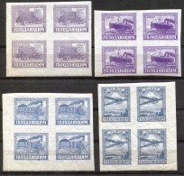 Russia , SG 285-8 , 1922 , Femine Relief  , Bl.of 4 , Complete Set , MNH - 1917-1923 Republic & Soviet Republic