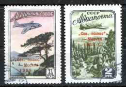 Russia , SG 1921-2 , 1955 , AIR.Opening Of North Pole Scientific Stations , Complete Set , Used - 1923-1991 USSR