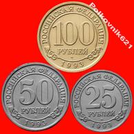 "Spitsbergen, 100 + 50 + 25 Rubles 1993 ""Coal In The Arctic"" - Russie"