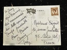 LETTRE GRANDE BRETAGNE GREAT BRITAIN AVEC YT 269 OU 293 REINE ELIZABETH II - JERSEY St AUBIN'S BAY - Covers & Documents