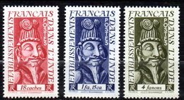 Col 8 : Inde Neuf XX MNH  N° 255 à 257 Cote 12,80 € - India (1892-1954)